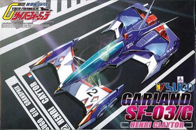 ガーランドSF-03/G サイバーフォーミュラ アオシマ