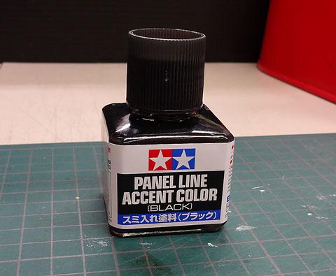 タミヤ スミいれ塗料 ブラック