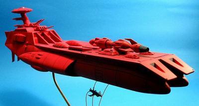 バンダイ デスラー戦闘空母