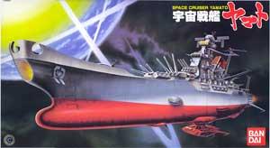 1/700 宇宙戦艦ヤマト