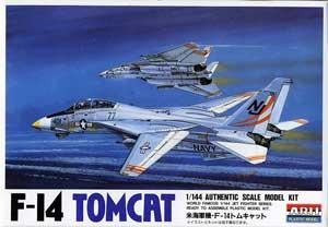 1/144 米海軍機 F-14 トムキャット