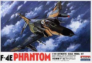 1/144 米空軍機 F-4E ファントムII