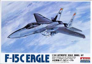 1/144 米空軍機 F-15C イーグル