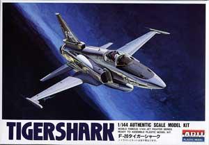 1/144 F-20 タイガーシャーク