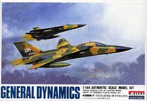 1/144 米海軍機 F-111 ジェネラル・ダイナミックス