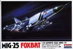 1/144 ミグ25 フォックスバット ソ連空軍