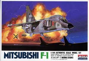 1/144 三菱 F-1 戦闘機 自衛隊