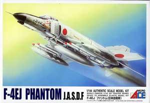 1/144 F-4EJ ファントム  日本自衛隊