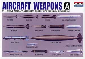 1/144 エアクラフトウェポン アメリカ爆弾セット