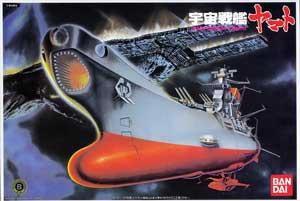 1/1000 宇宙戦艦ヤマト FINAL YAMATO