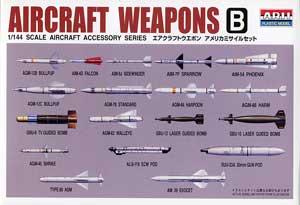 1/144 エアクラフトウェポン アメリカミサイルセット