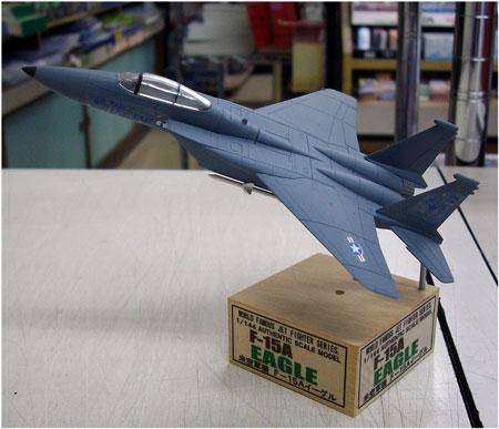 マイクロエース 1/144 米空軍機 F-15 イーグル