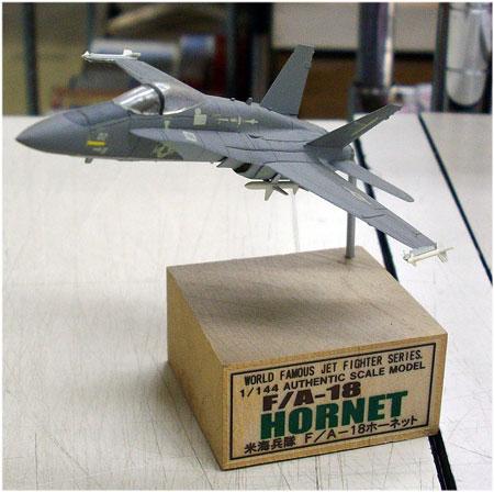 F 20 (戦闘機)の画像 p1_21