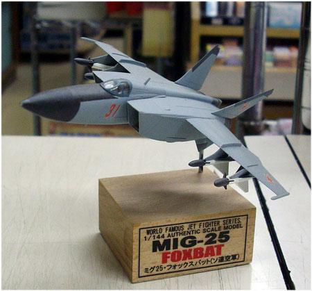 マイクロエース 1/144 ミグ25 フォックスバット ソ連空軍