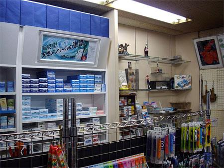 文具とプラモの店 タギミ 店舗改装