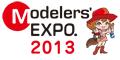 モデラーズEXPO 2013
