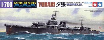 1/700WL 日本海軍 軽巡洋艦 夕張 ゆうばり プラモデル タミヤ