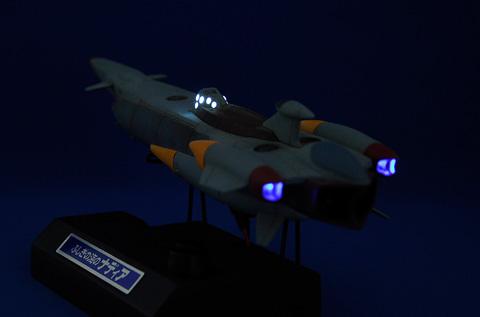 No.01 ふしぎの海のナディア 第5回 艦船プラモデルコンテスト タギミ