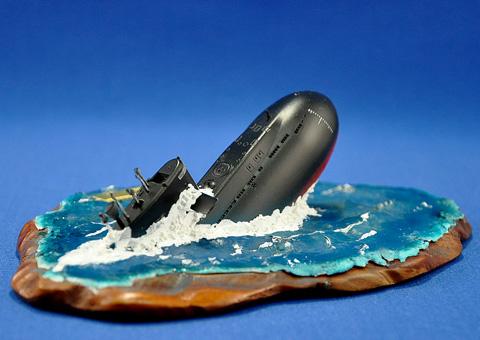 No.09 Chinese 'Yuan' class Attack Submarine 第5回 艦船プラモデルコンテスト タギミ