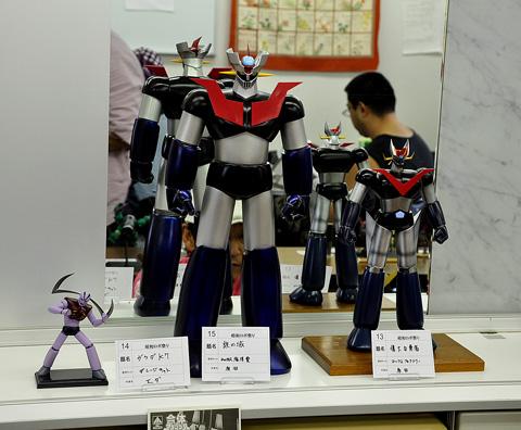 昭和ロボ祭り2013 タギミ