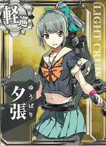 日本海軍 軽巡洋艦 夕張 ゆうばり プラモデル 製作レビュー タギミ