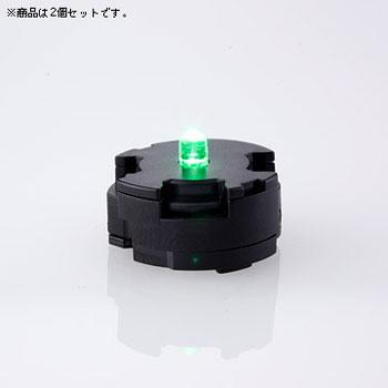 LEDライトユニット(緑)2個セット プラモデル バンダイ