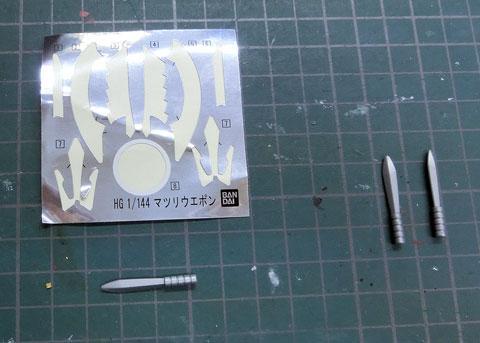 1/144 祭ウェポン HGビルドカスタム プラモデル サンプル製作レビュー タギミ
