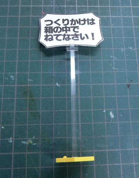 1/6 シアンドッグ プラモデル サンプル製作レビュー タギミ