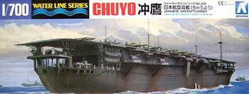 1/700WL 日本海軍 航空母艦 沖鷹 ちゅうよう プラモデル ウォーターライン アオシマ