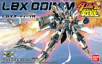 LBX オーディーンM(ミリタス) プラモデル ダンボール戦機WARS タギミ