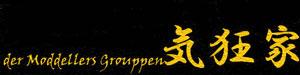 kikyouya_logo