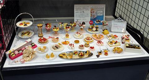 タミヤ 第53回静岡ホビーショー