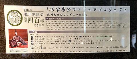 プラッツ 第53回静岡ホビーショー