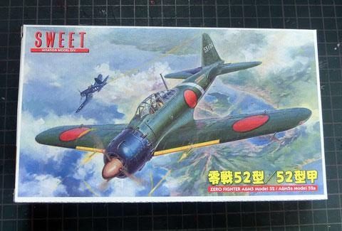 SWEET 1/144 零戦52型 プラモデル