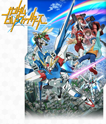 buildfighters_fes_001
