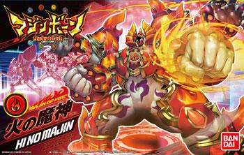 火の魔神 プラモデル マジンボーン バンダイ