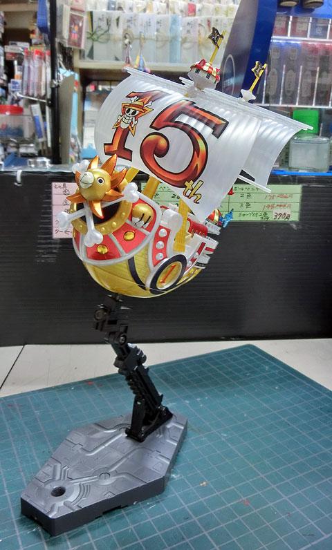 グランドシップコレクション サウザンド・サニー号 TVアニメ15周年Ver. プラモデル サンプル製作レビュー タギミ