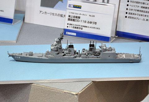 アオシマ プラモデル 第54回全日本模型ホビーショー