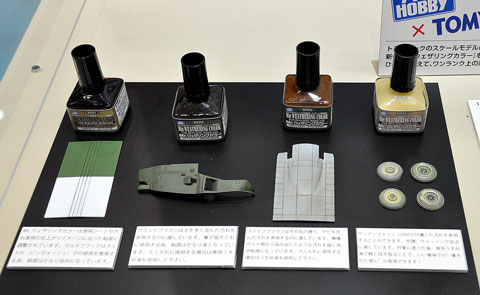 GSIクレオス プラモデル 第54回全日本模型ホビーショー