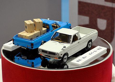 ハセガワ プラモデル 第54回全日本模型ホビーショー