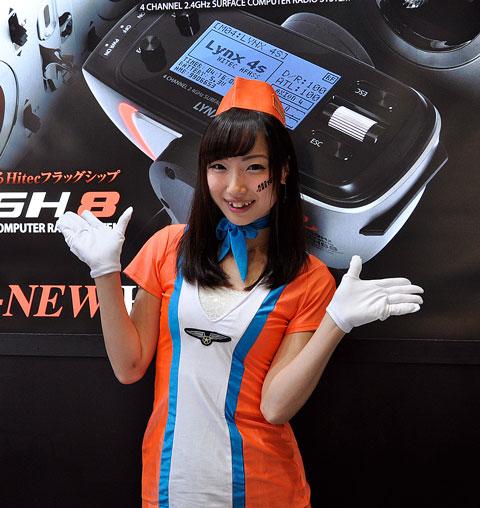 第54回全日本模型ホビーショー 2014