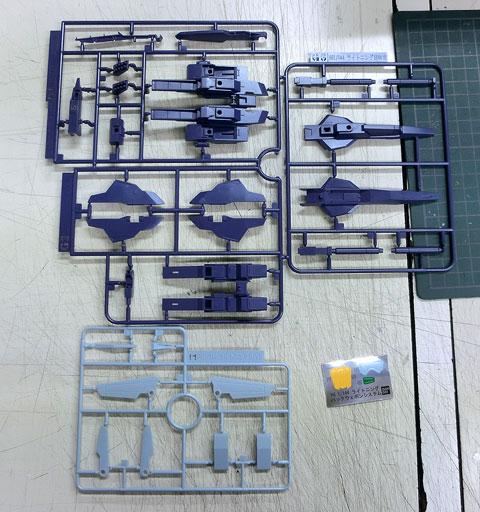 HGBC 1/144 ライトニングバックウェポンシステム プラモデル サンプル製作レビュー タギミ