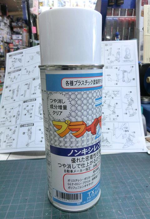 1/144 ガリルナガン プラモデル サンプル製作レビュー タギミ