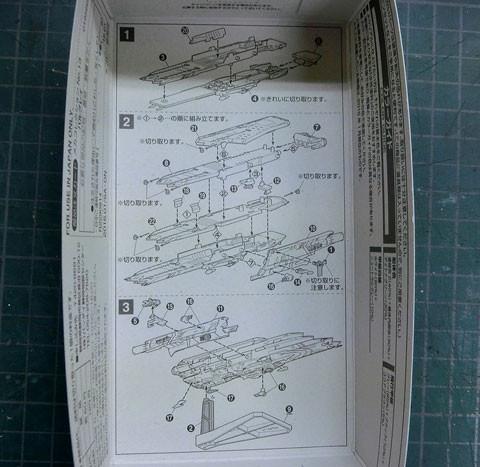 メカコレクション バルグレイ プラモデル サンプル製作レビュー タギミ