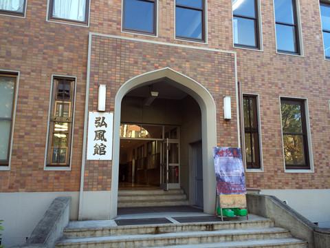 同志社大学模型研究会