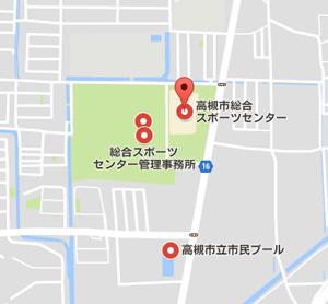 高槻市 総合スポーツセンター駐車場