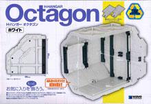 H・ハンガー オクタゴン ホワイト ディスプレイベース タギミ ウェーブ