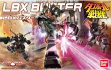 LBX バスター プラモデル ダンボール戦機W
