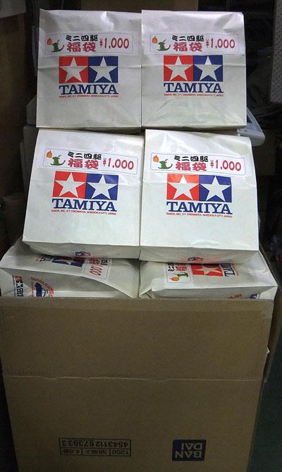 2012年福袋 ミニ四駆 文具とプラモの店 タギミ