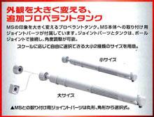 MSタンク 01 ビルダーズパーツHD プラモデル タギミ